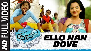 Ello Nan Dove Full Video Song