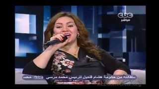 ياحبيبتى يامصر مى فاروق