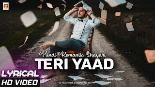 Teri Yaad (तेरी याद शायरी) | Hindi   - YouTube