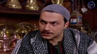 مسلسل باب الحارة الجزء الاول الحلقة 16 السادسة عشر    Bab Al Harra Season 1 HD