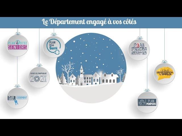 Le Conseil départemental de l'Oise vous présente ses meilleurs voeux 2019