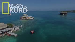 preview picture of video 'سانتا كروز ديل ، الجزيرة الاكثر ازدحاما في العالم '