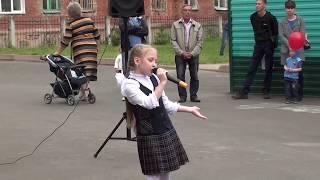 1 сентября! Школьный рэп! Песни для первого сентября!Школа 90 Кемерово