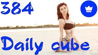 Daily cube #384 | Ежедневный коуб #384