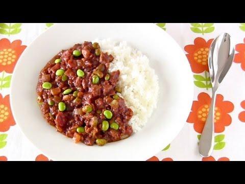 Quick Edamame Keema Curry (Easy Recipe) クイック 枝豆 キーマカレー (時短 レシピ)