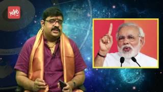 Venu Swamy Prediction On PM Narendra Modi