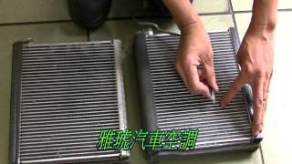 2006 honda odyssey ac evaporator expansion valve notes most evaporator core replacement honda crviii 2008crv fandeluxe Images