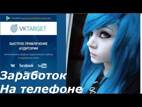 Forexmart отзывы о брокере