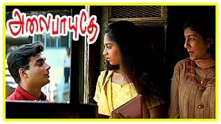 Alaipayuthe Scenes   Madhavan proposes to Shalini   Madhavan follows Shalini   KPAC Lalitha