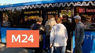Какие станции Филевской линии метро закроют на выходные - Москва 24