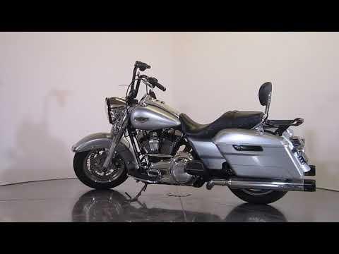 2014 Harley-Davidson Road King® in Greenwood Village, Colorado