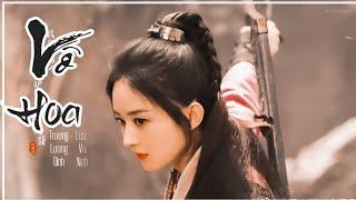 [Vietsub] OST Hữu Phỉ | Vô Hoa - Trương Lương Dĩnh & Lưu Vũ Ninh