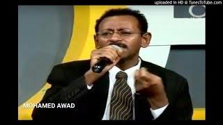 اغاني طرب MP3 عادل مسلم - اقيس محاسنك بمن تحميل MP3