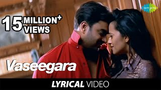 Vaseegara Song With Lyrics | Minnale | Bombay Jayashri | Harris Jayaraj