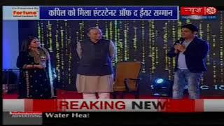 JashneYoungistan: King of comedy Kapil Sharma ko News24 ka Sammaan