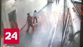 Камера сняла последние минуты жизни убитого в метро полицейского - Россия 24