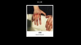 Joji   Yeah Right [LEGENDADOTRADUÇÃO]