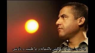 نسخة من الصحة يا الصحة cheb mami - saha ya saha (avec parole)