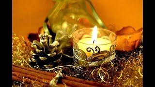 Чудная ночь Рождества
