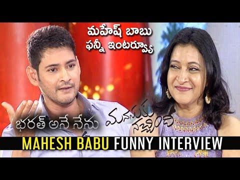 maheshbabu latest interview