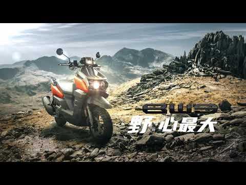 """Vốn đã cá tính, xe tay ga Yamaha BW's nay càng """"độc"""" hơn với thế hệ mới động cơ giống NVX 125"""