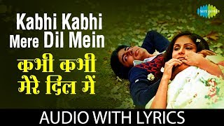 Kabhi Kabhi Mere with lyrics - YouTube