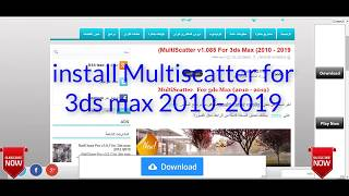 multiscatter for 3ds max 2016