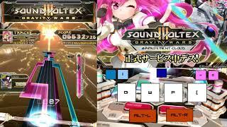 sdvx iii pc - मुफ्त ऑनलाइन वीडियो