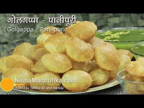 Golgappa Recipe – Pani Puri Recipe – Puchka gupchup Recipe