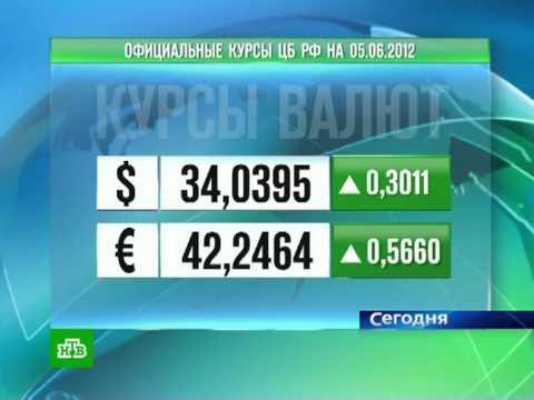 Kup żeński patogen w Rostów nad Donem