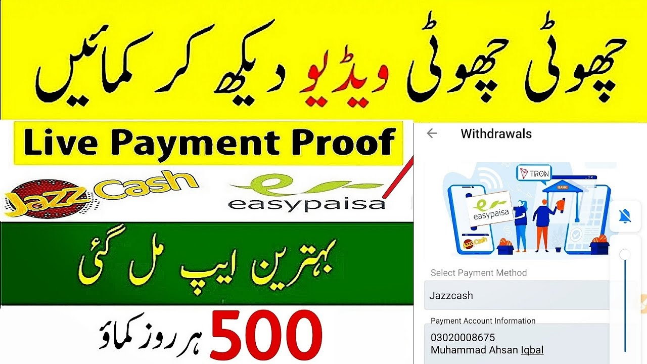 Online Earning in Pakistan|Make Money Online without financial investment|Online Earning App 2021 thumbnail
