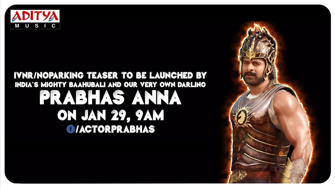 Sushanth About Ichata Vahanumulu Niluparadu Teaser Launch