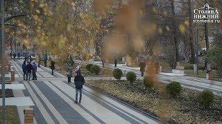 Сквер имени А. Григорьева в Нижнем Новгороде официально открыт после реконструкции