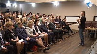 В Великом Новгороде прошла очередная областная общественная сессия