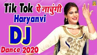 Haryanvi Dj Songs | टिक टोक पे नाचूंगी | Tik Tok pe Nachungi | Latest Song 2020 | Trimurti