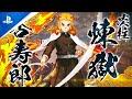 Demon Slayer Hinokami Keppuutan Rengoku Kyojuro Gameplay Trailer
