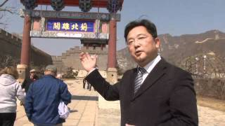Video : China : The Great Wall near TianJin 天津