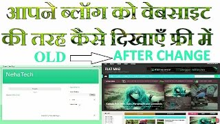 how to design a blog template and design drop down menu In Hindi