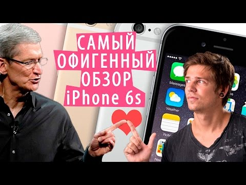 Обзор Apple iPhone 6S (32Gb, silver, A1688)
