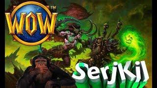 Я ОПЯТЬ КУДА-ТО НАЖАЛ! WOW ВОВ World of Warcraft