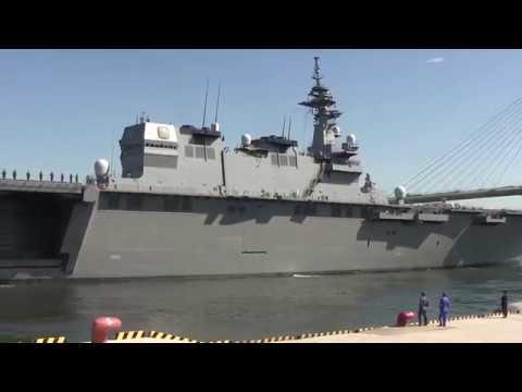 かが 出港 大阪 天保山 護衛艦 DDH-184