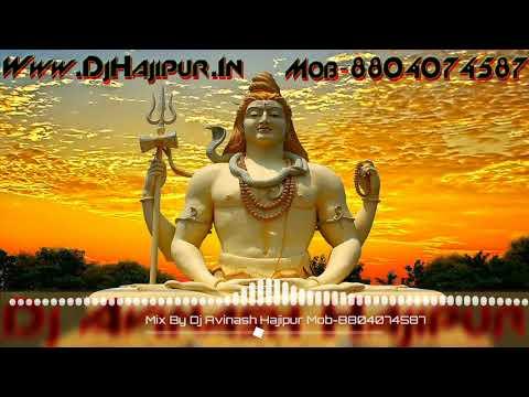 Bola a Kawariya hard mix DJ Avinash Hajipur www.djhajipur.in