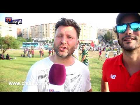 العرب اليوم - شاهد:جمهور برشلونة وإشبيلية يشيدون بمدينة طنجة