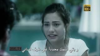 أغنيه  مسلسل صدفة Kolpa - Gurur Benim Neyime