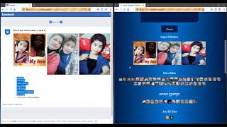 How to Unlock Facebook Checkpoint Identify Photos of Friends With Direct Automize