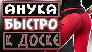 Лучшие приколы 2018. Русские приколы. Prikol video #14