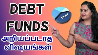 Debt Funds in Tamil | DEBT FUNDS - அறியப்படாத விஷயங்கள் | Sana Ram | IndianMoney Tamil