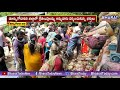 శాకాంబరీ అలంకారంలో శ్రీ తలుపులమ్మ వారి దర్శనం || East Godavari || Bharat Today - Video