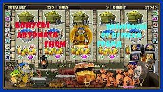 Игровой автомат aztec gold пирамиды