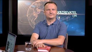 Міф про спільну історію українців та росіян